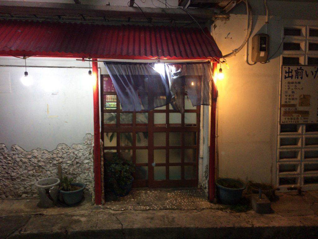 地元の食堂の雰囲気が漂う