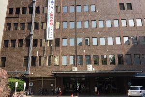 大阪法務局(大阪第2法務合同庁舎)