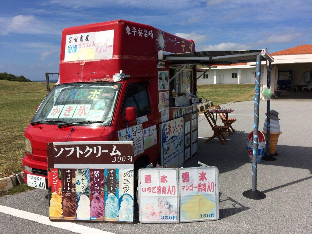 東平安名崎で営業しているパーラー「ティダ」