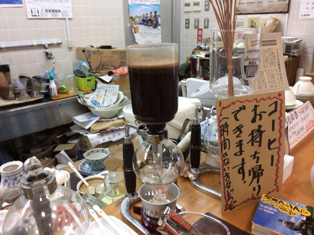 懐かしのサイフォンコーヒー