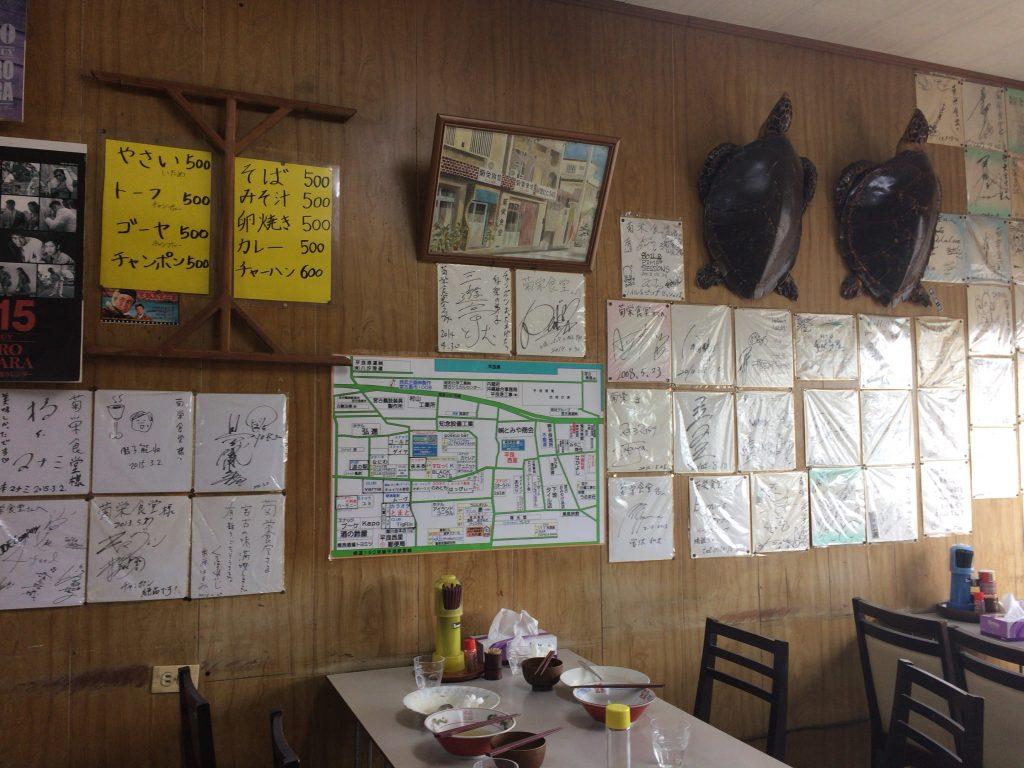 「菊栄食堂」店内