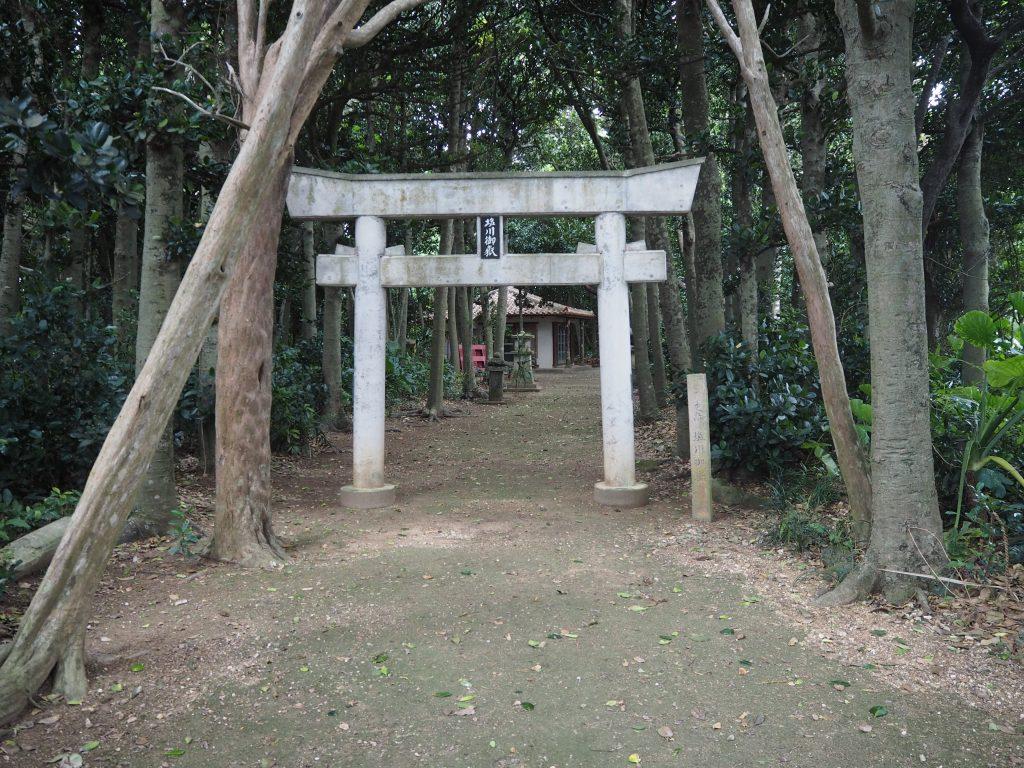 塩川御嶽(しおかわうたき)の鳥居