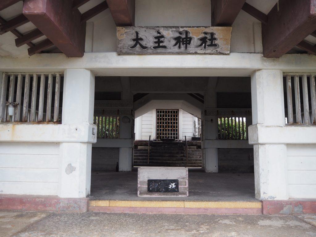 かなり古い神社である