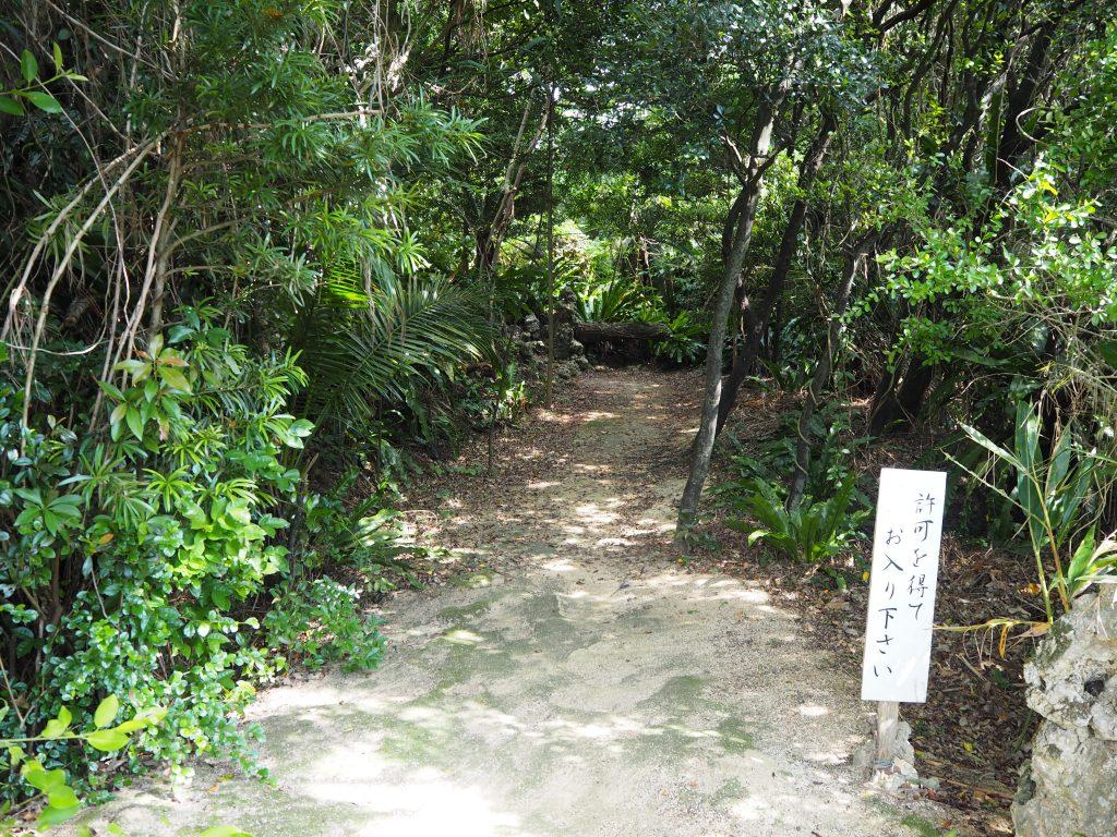 石庭の入り口