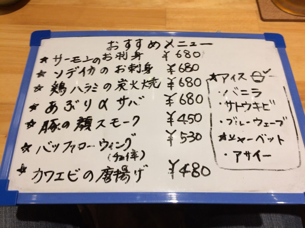 「Takiya」のおすすめメニュー