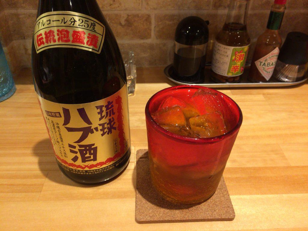 オリジナルカクテル(ハブ酒+ジンジャーエール)