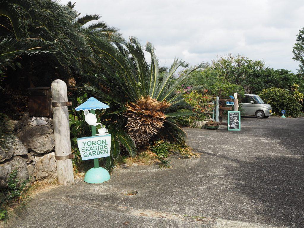 「Yoron Seaside Garden」外観