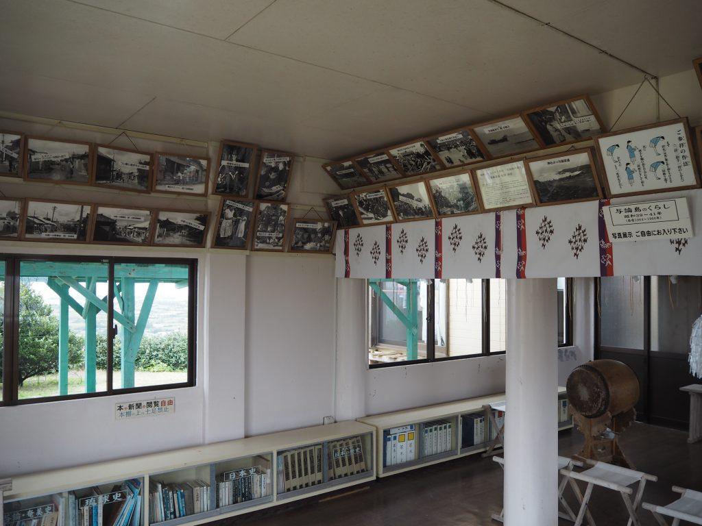 琴平神社の中