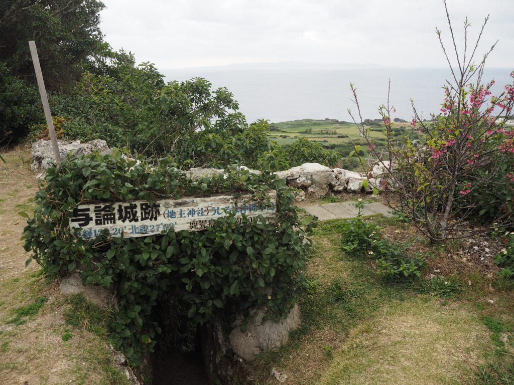 琴平神社から沖縄本島を望む