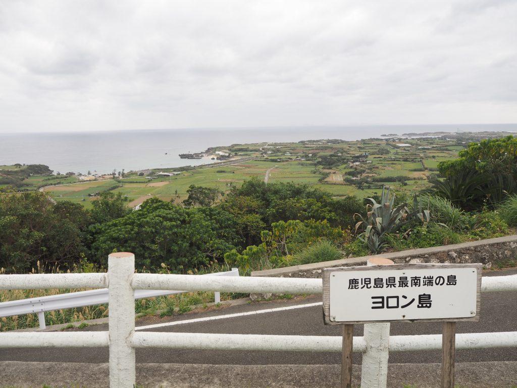 サザンクロスセンター近くから島の南西部を望む