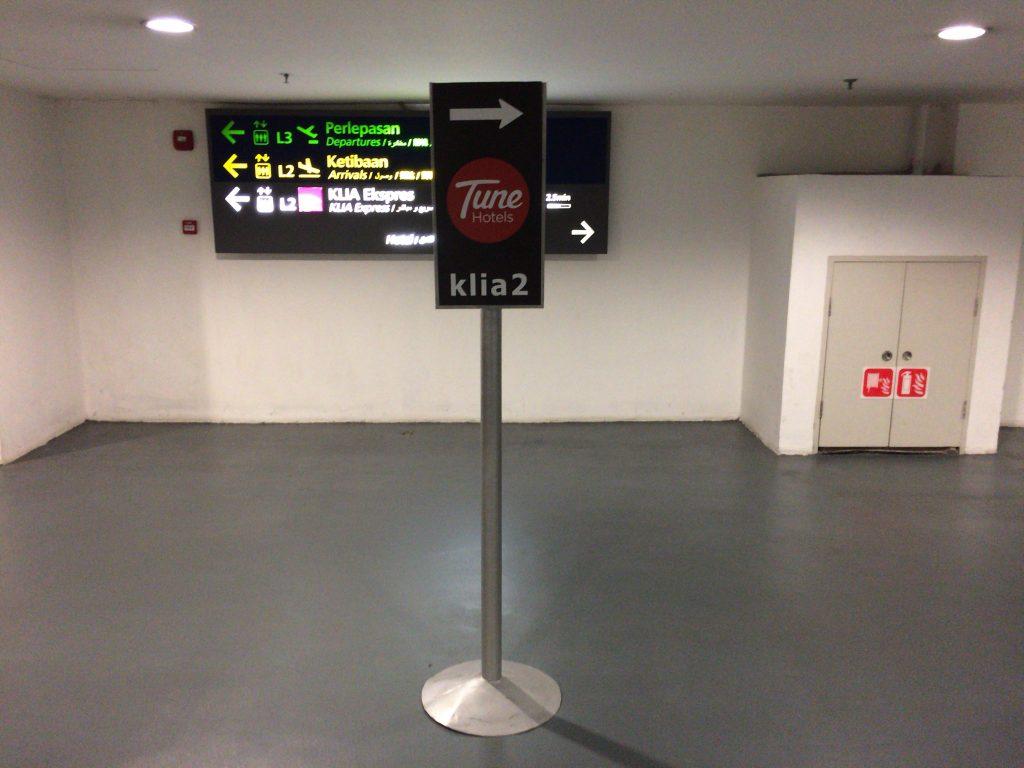 空港ビル内に案内版がある