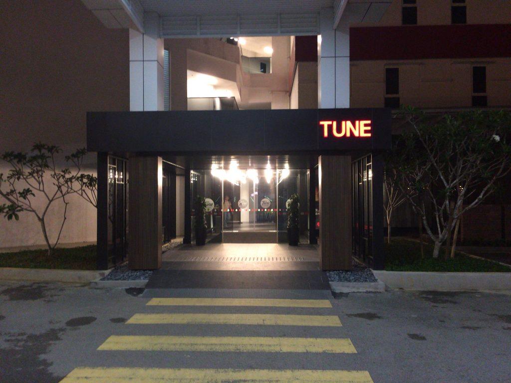 「チューン ホテル KLIA2」入り口