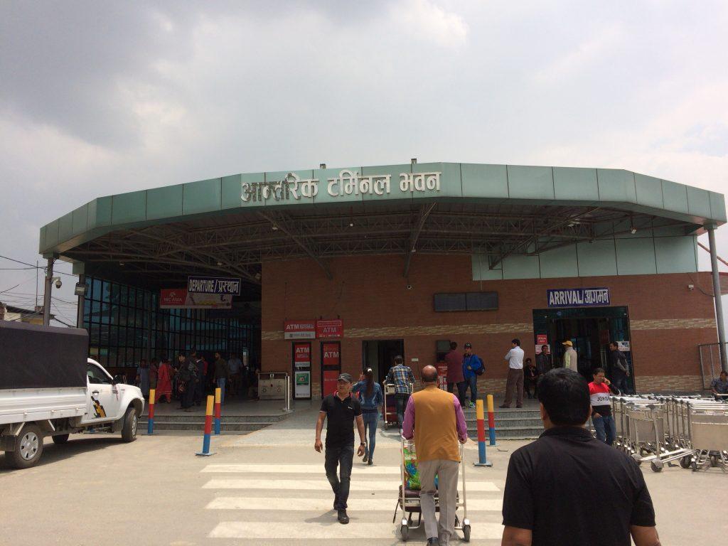 トリブバン国際空港の国内線ターミナル