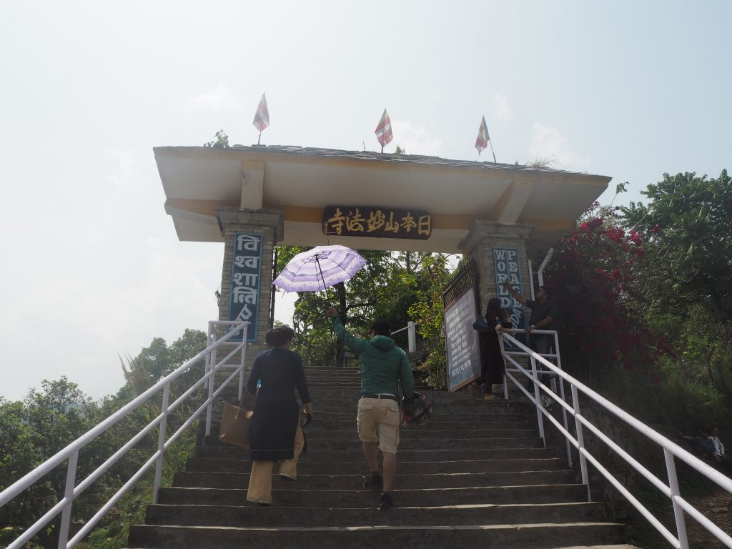 日本語で書かれた門がある