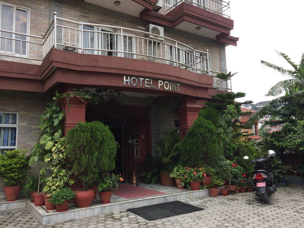 「ホテル ポイント(Hotel Point)」外観