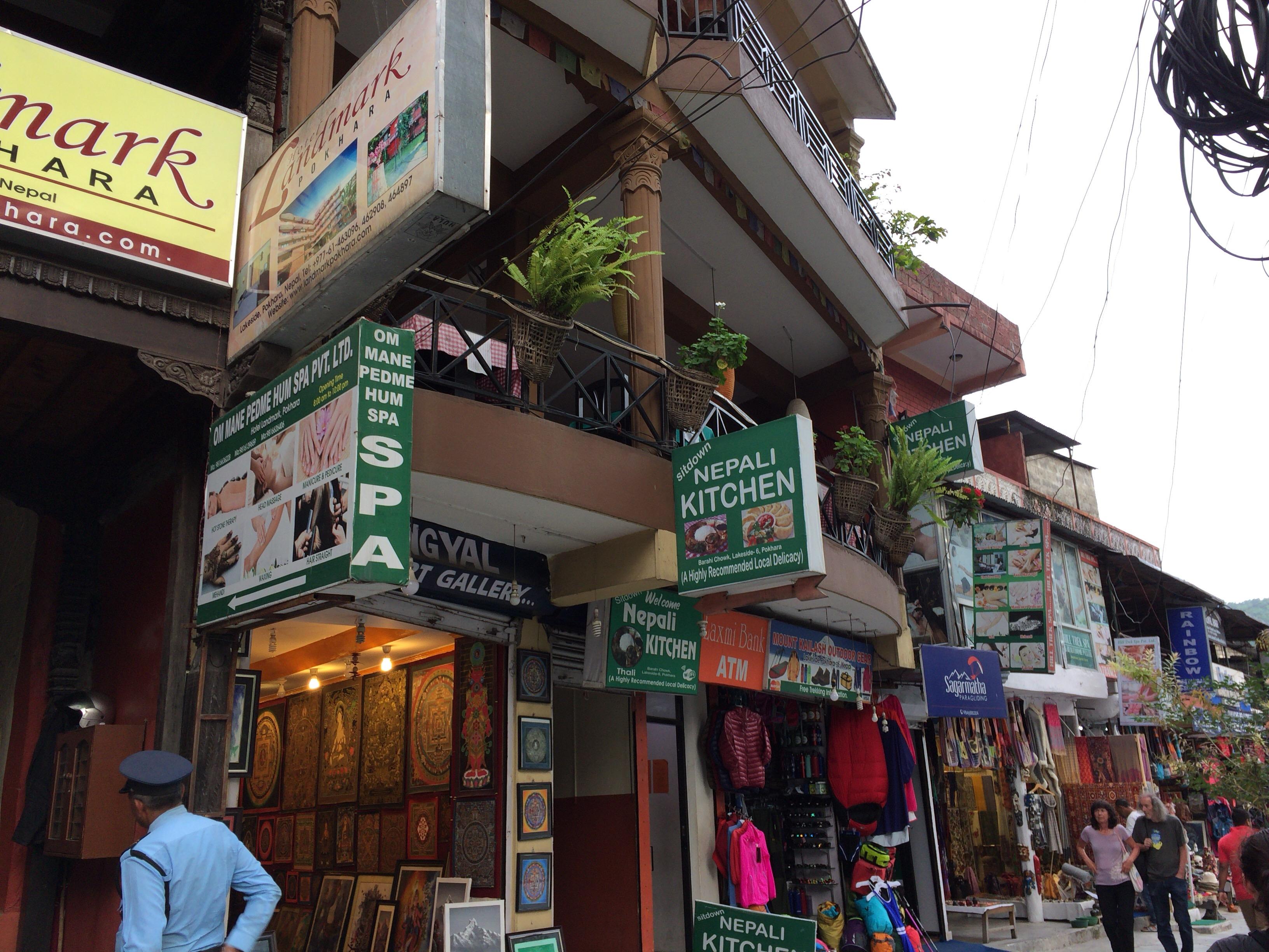 「ネパリ・キッチン(Nepali Kitchen)」外観