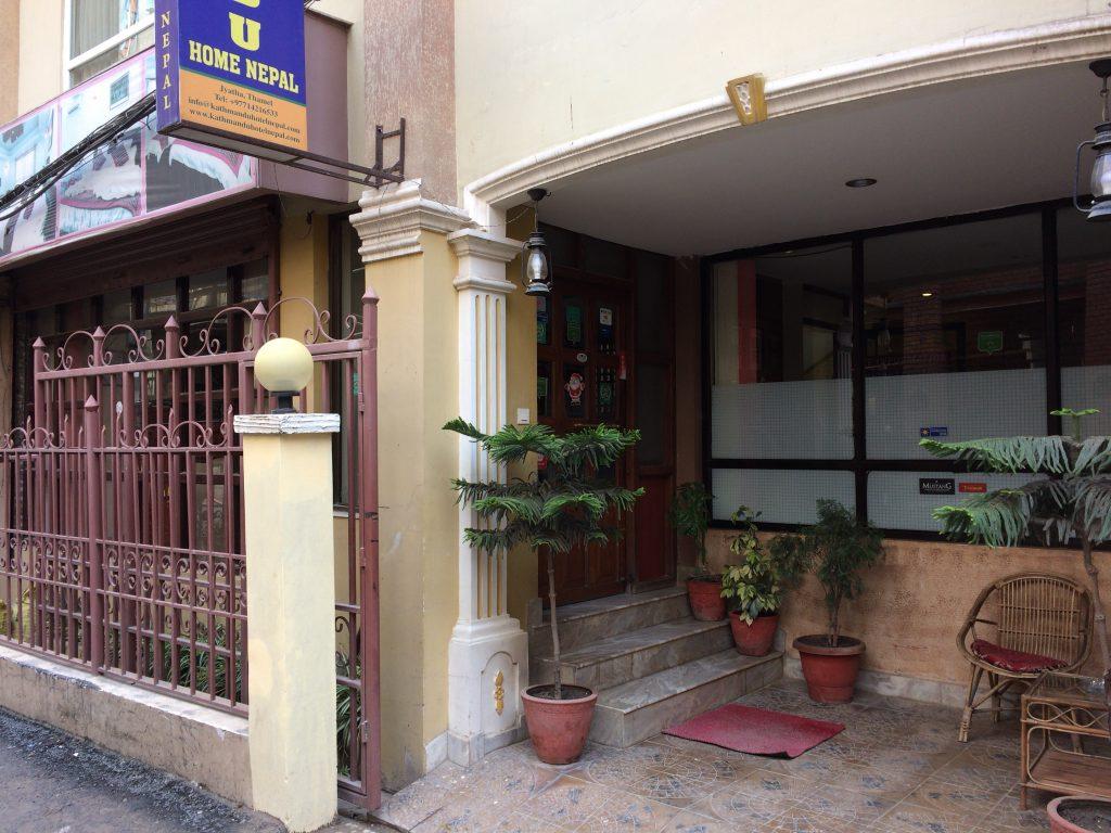 「ホテル カトマンズ ホーム ネパール」外観