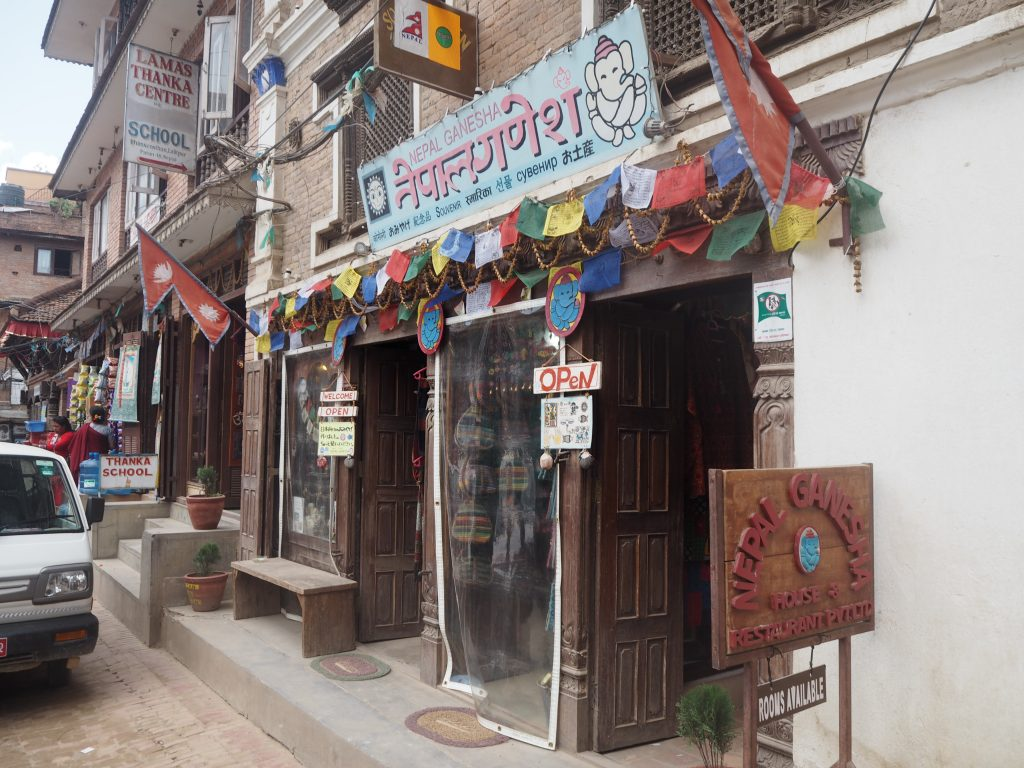 「ネパールガネーシャ」外観