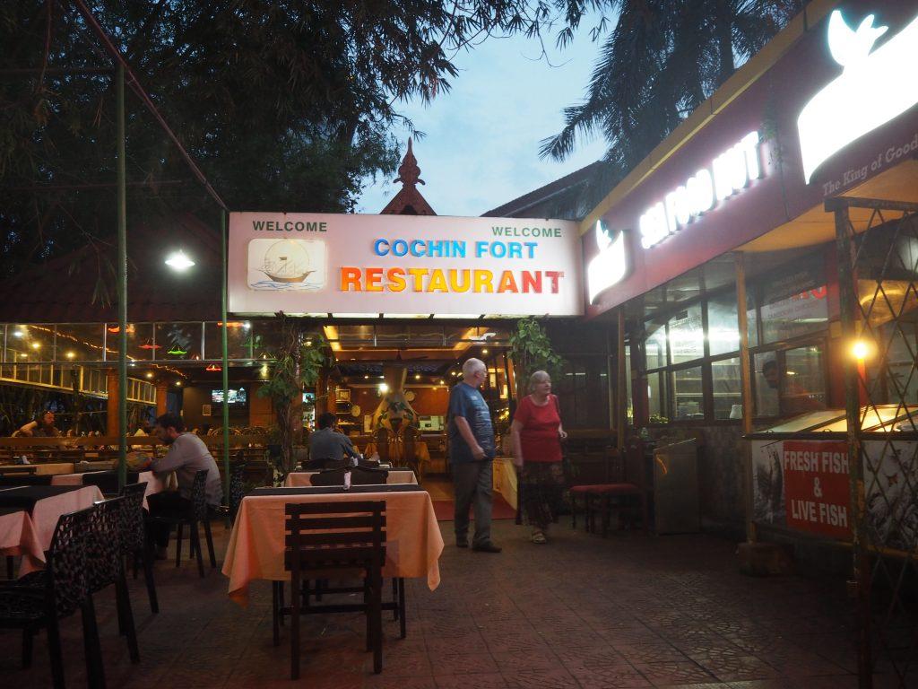 遊歩道から少し東に歩いた所にある「コーチン・フォート・レストラン」