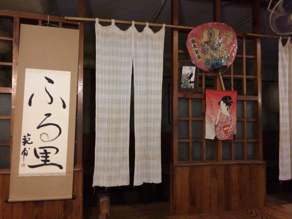 海外の日本食レストランによくある「日本よりも日本らしい」雰囲気だ