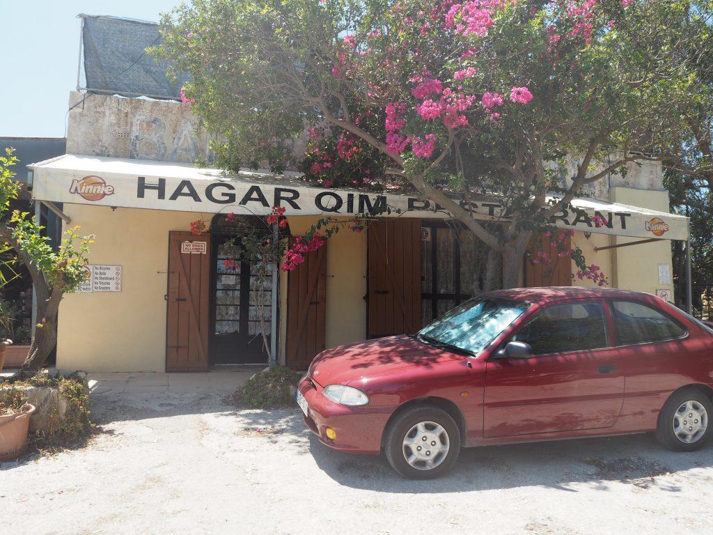 「ハジャーイムレストラン(Hagar Qim Restaurant)」外観