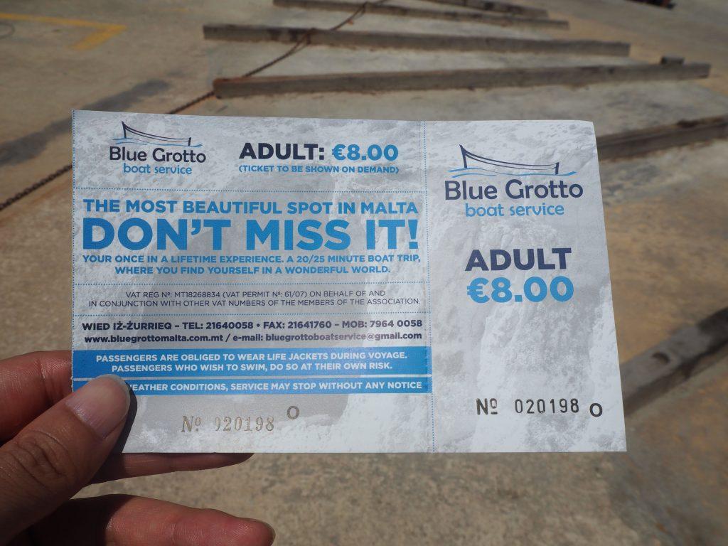 チケット料金は大人1枚8ユーロ(約1,000円)だ