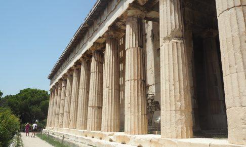 ヘファイストス(テセウス)神殿