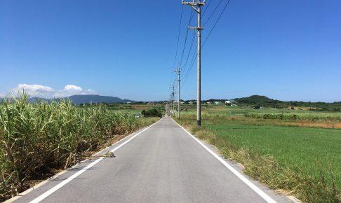 小浜島を代表する道「シュガーロード」