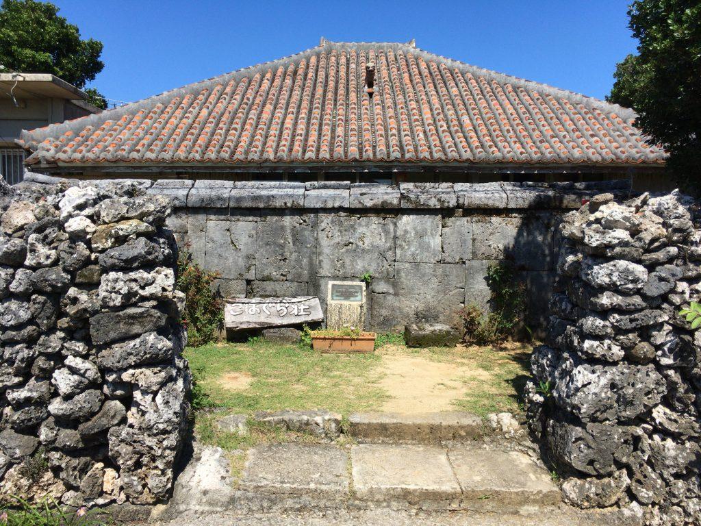 こはぐら荘。沖縄らしい赤瓦屋根の民家だ