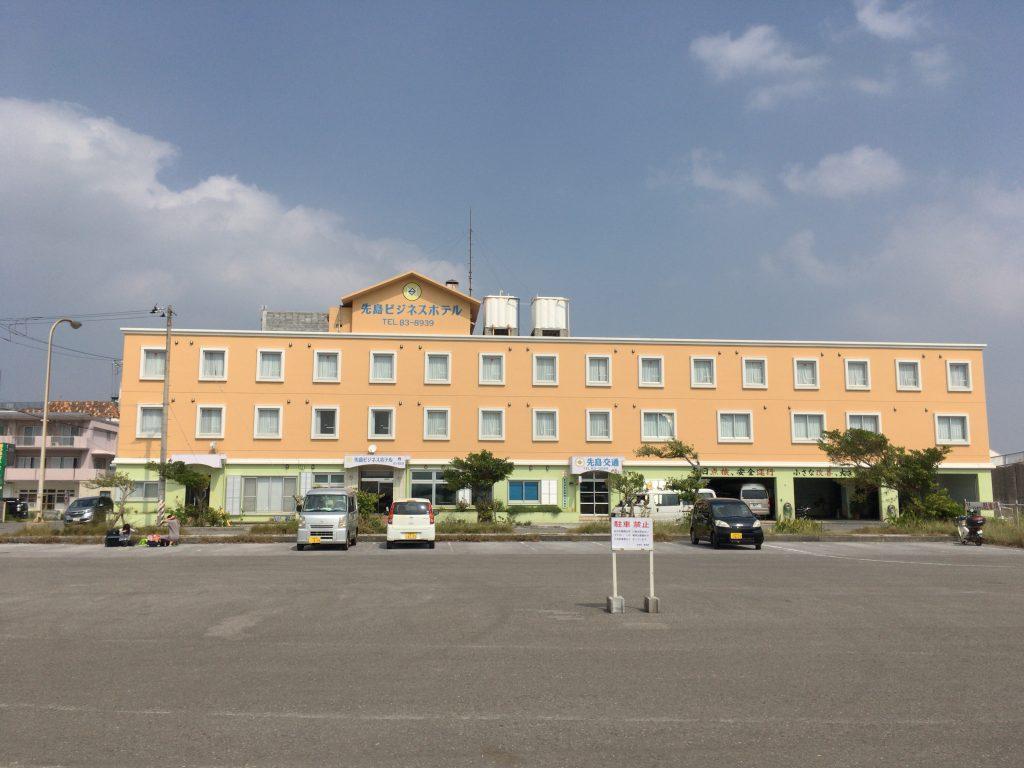 「先島ビジネスホテル」外観。目の前には広い駐車場がある