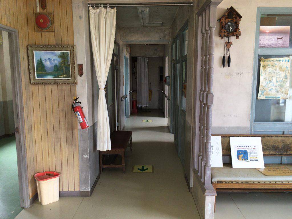 志木那島診療所の中