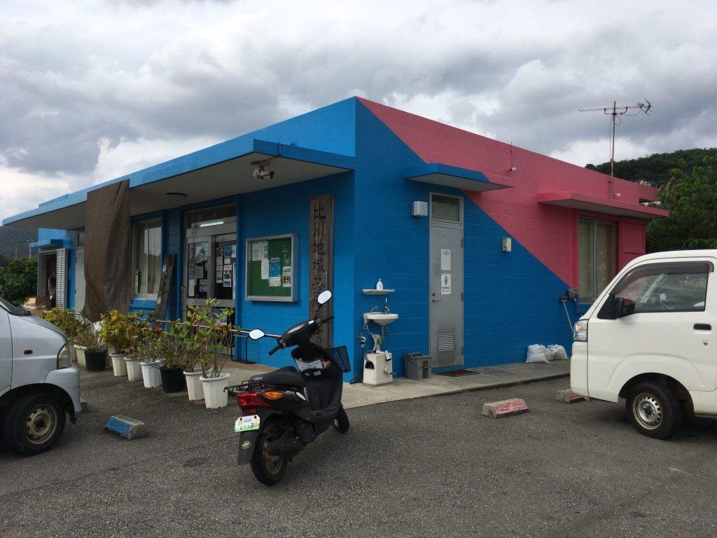 比川地域共同売店