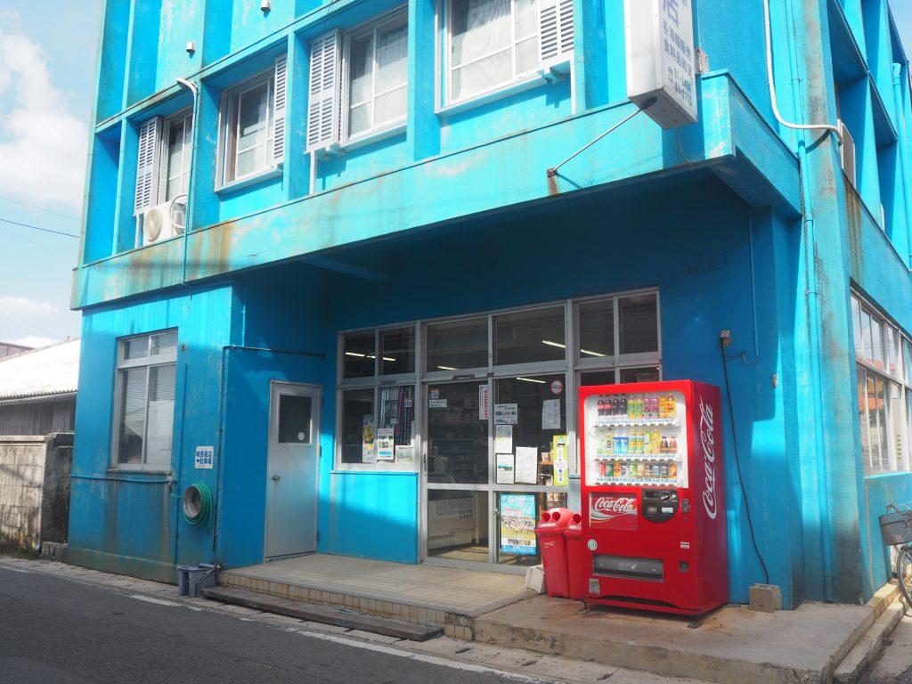 崎原商店。ホテル入船のすぐ近く