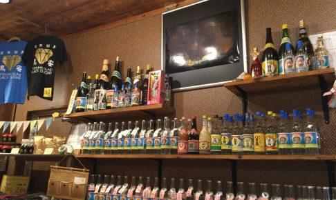 「あがん」の店内。泡波(波照間島の泡盛)のボトルだらけだ