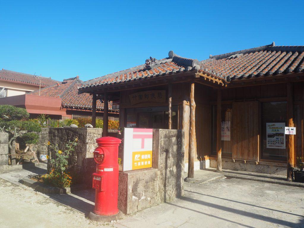 竹富郵便局。屋根の上のシーサーも要チェック