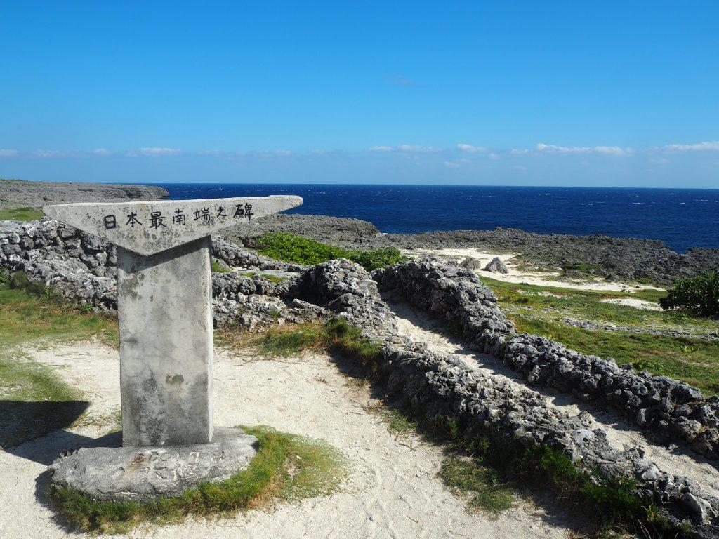 波照間島のシンボルとも言える日本最南端の碑