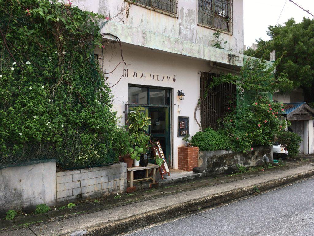 「カフェ ウエスヤ」外観。緑に囲まれた古民家風のお店だ