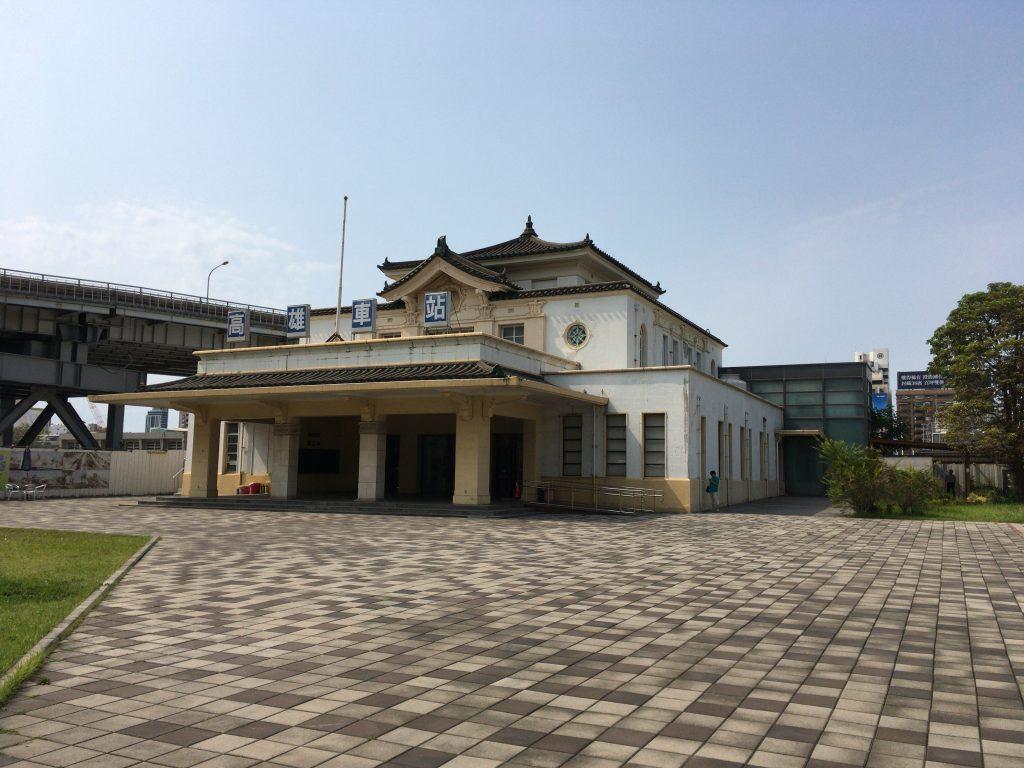 旧高雄駅の目の前だ