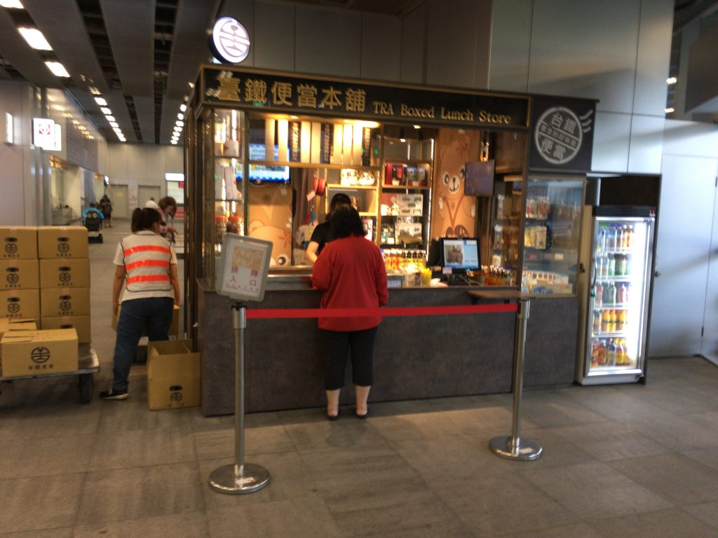 高雄駅にある弁当屋さん