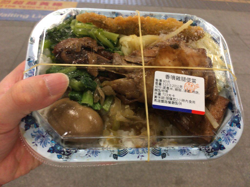 台湾の駅弁。80台湾ドル
