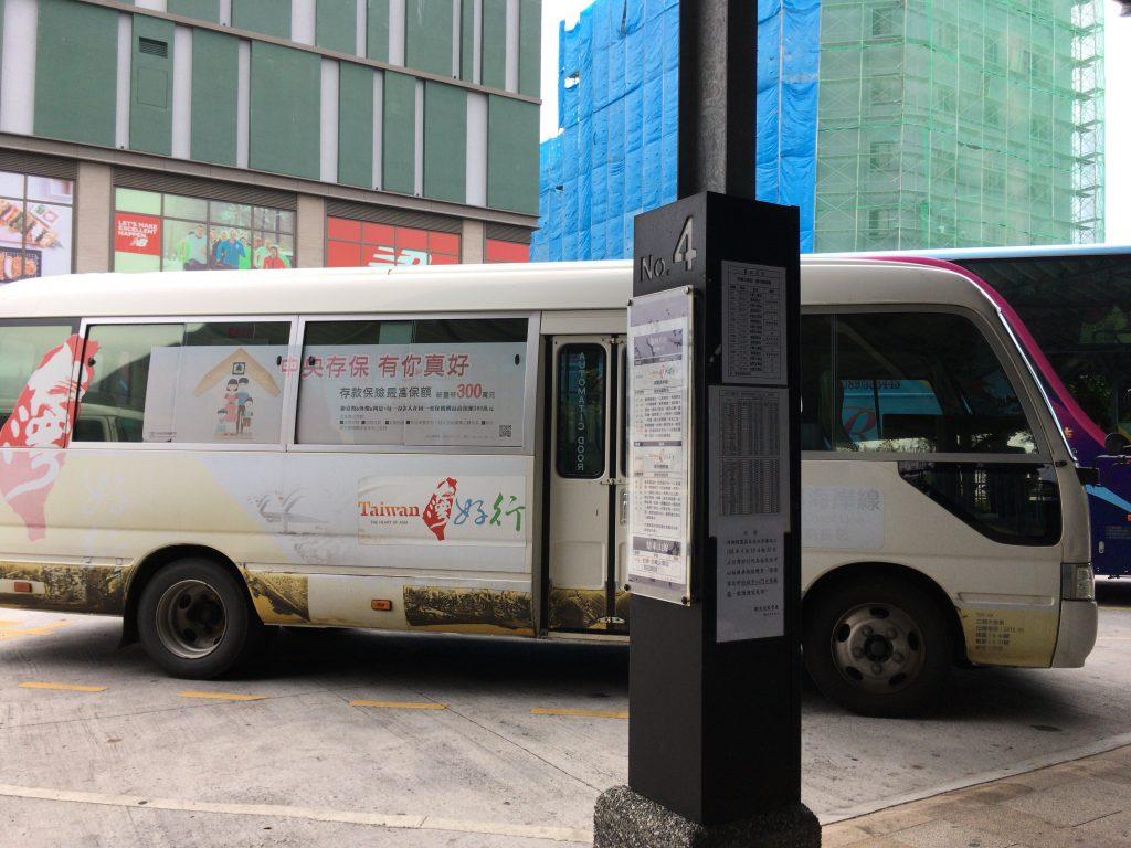 台湾好行バスの東部海岸線。ちなみに帰りは大型バスだった
