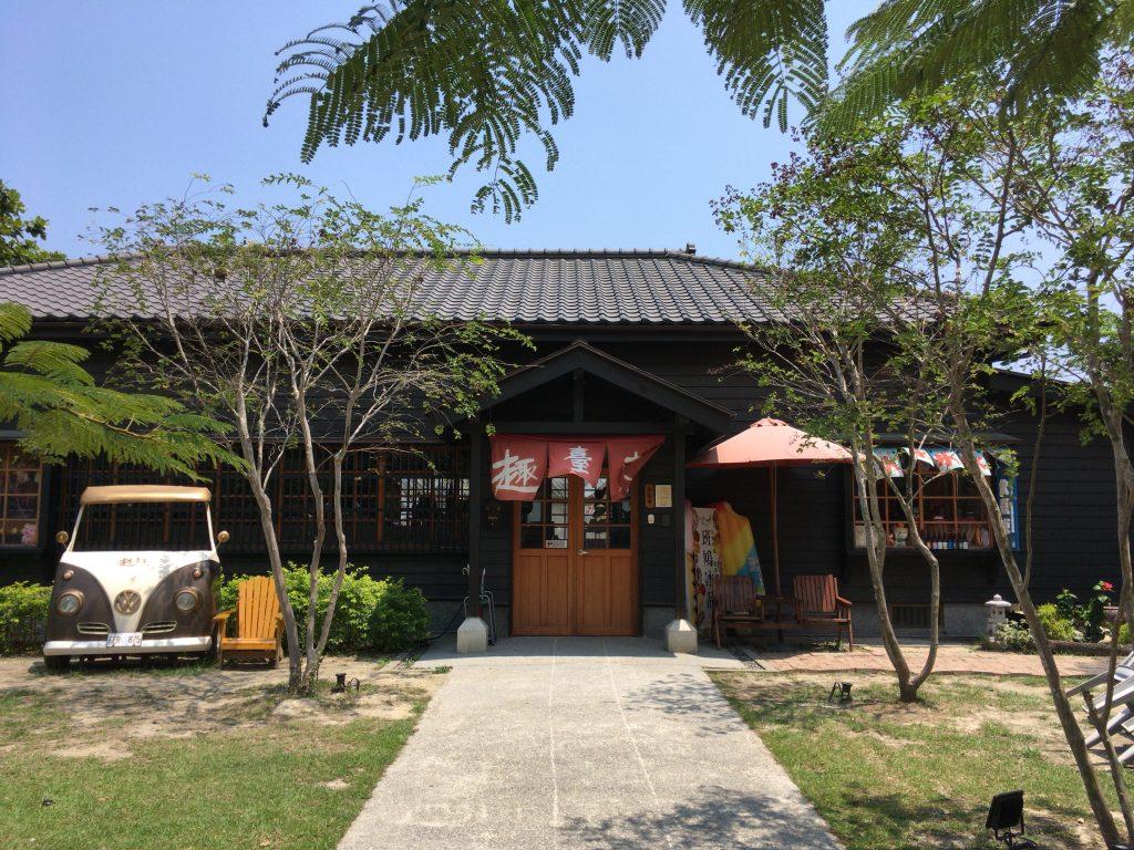 台東鉄道芸術村にあるおしゃれなカフェ。和を感じる