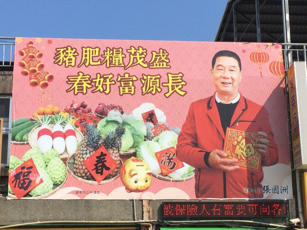 どうもこんにちは。ビートたけし似の台東市長です