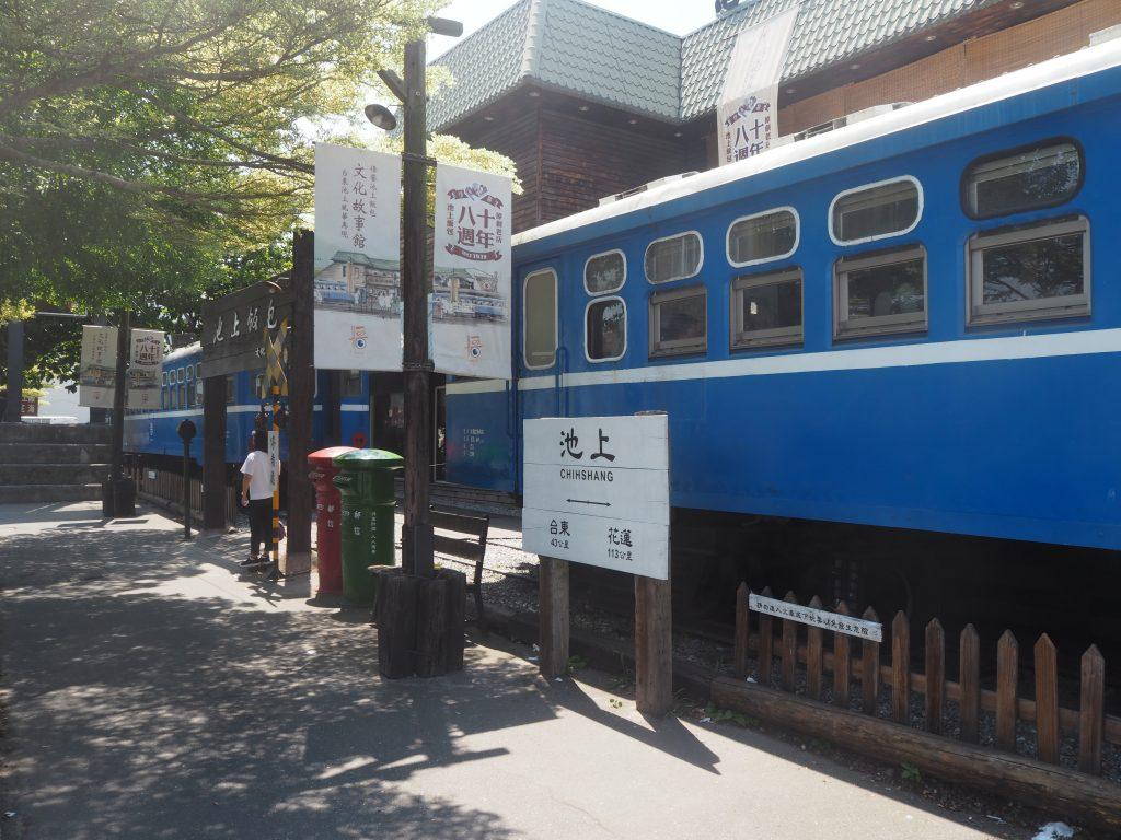 池上飯包文化故事館。ここの弁当も人気だ