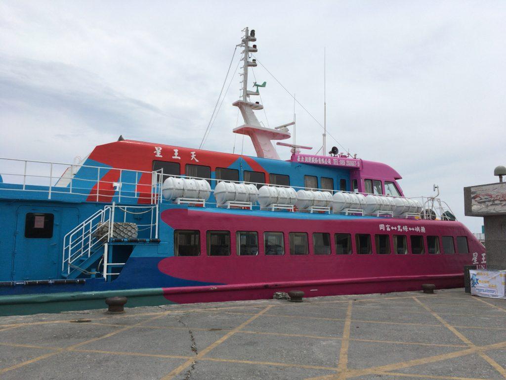天王星に乗って富岡漁港から緑島へ