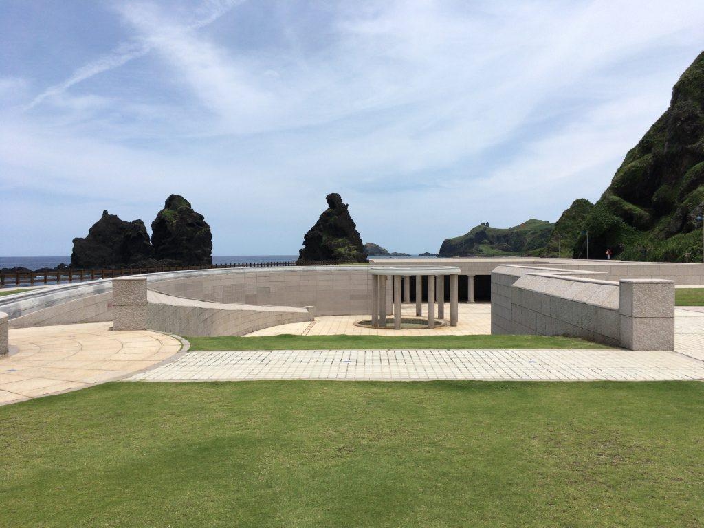 人権記念公園