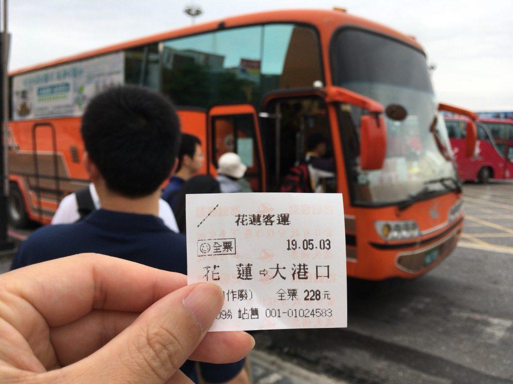 花蓮駅前からバスに乗る