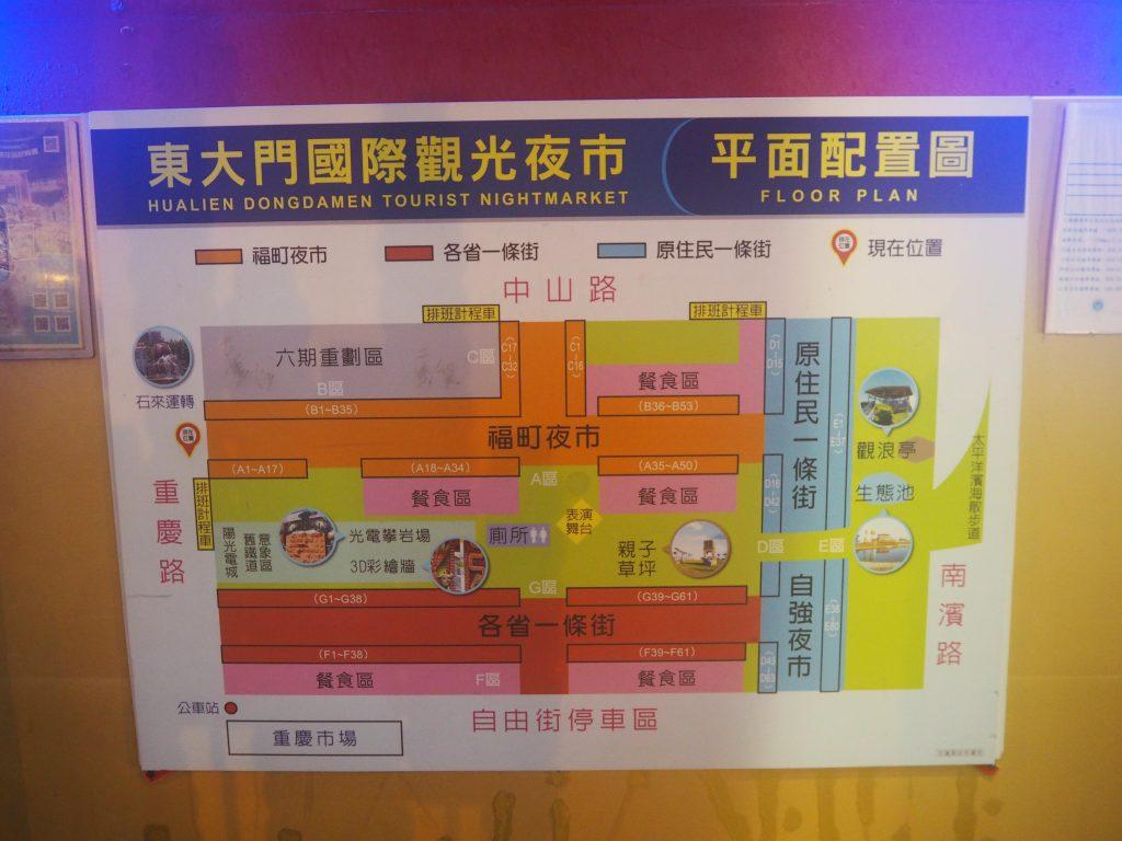 東大門国際観光夜市の地図
