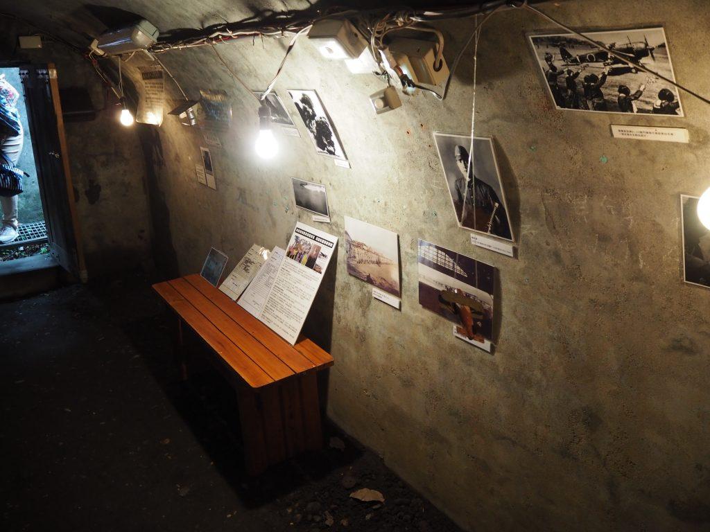 防空壕の内部