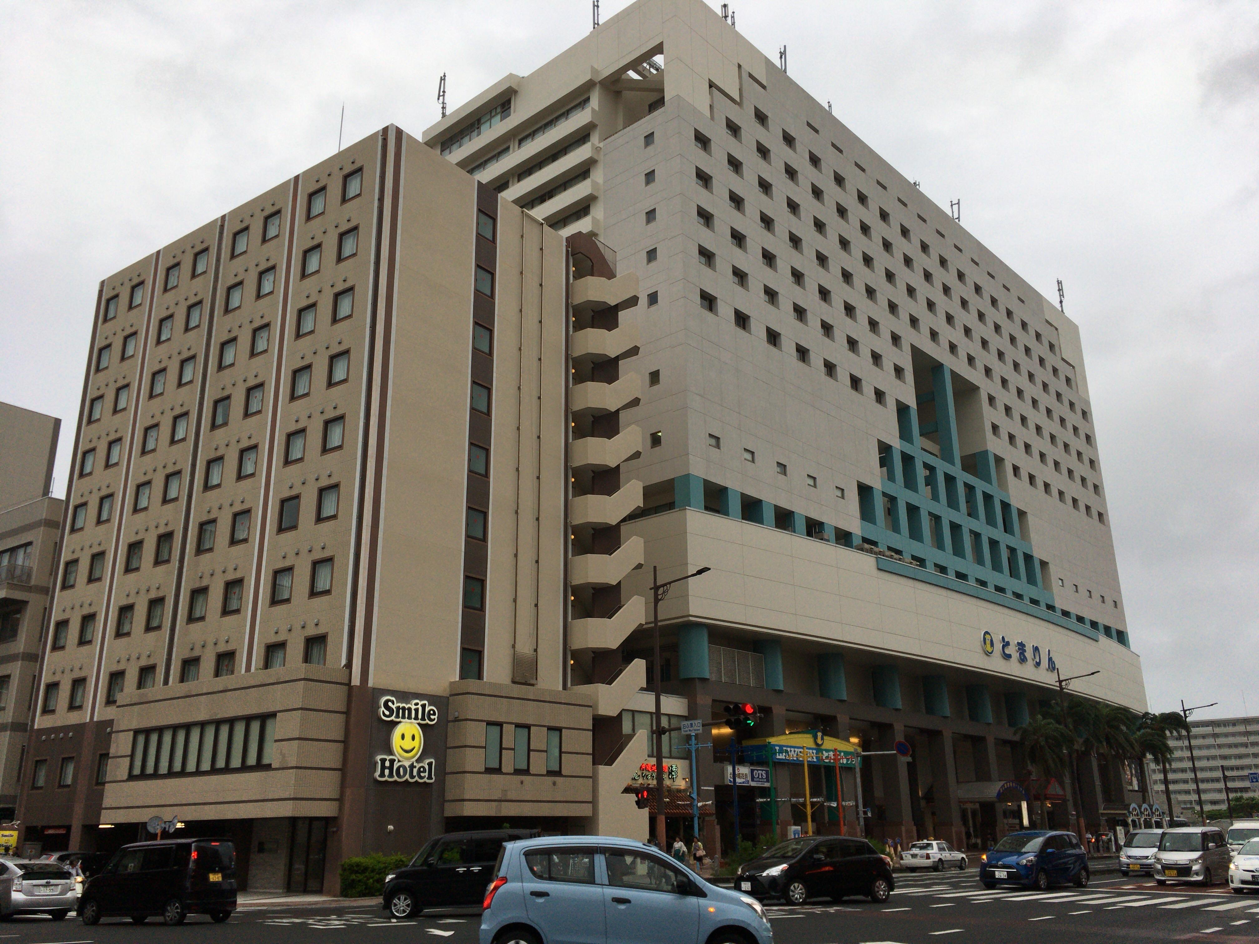 「スマイルホテル沖縄那覇」外観。左がホテルで右がとまりん